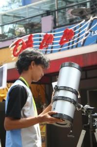 Cupi was preparing the telescope in front of o la la
