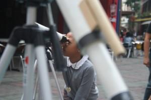 See thru the telescope
