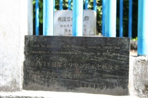 Monument for Japanese soldiers